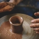 Potters Wheel Introduction